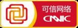 可信网站验证服务中心